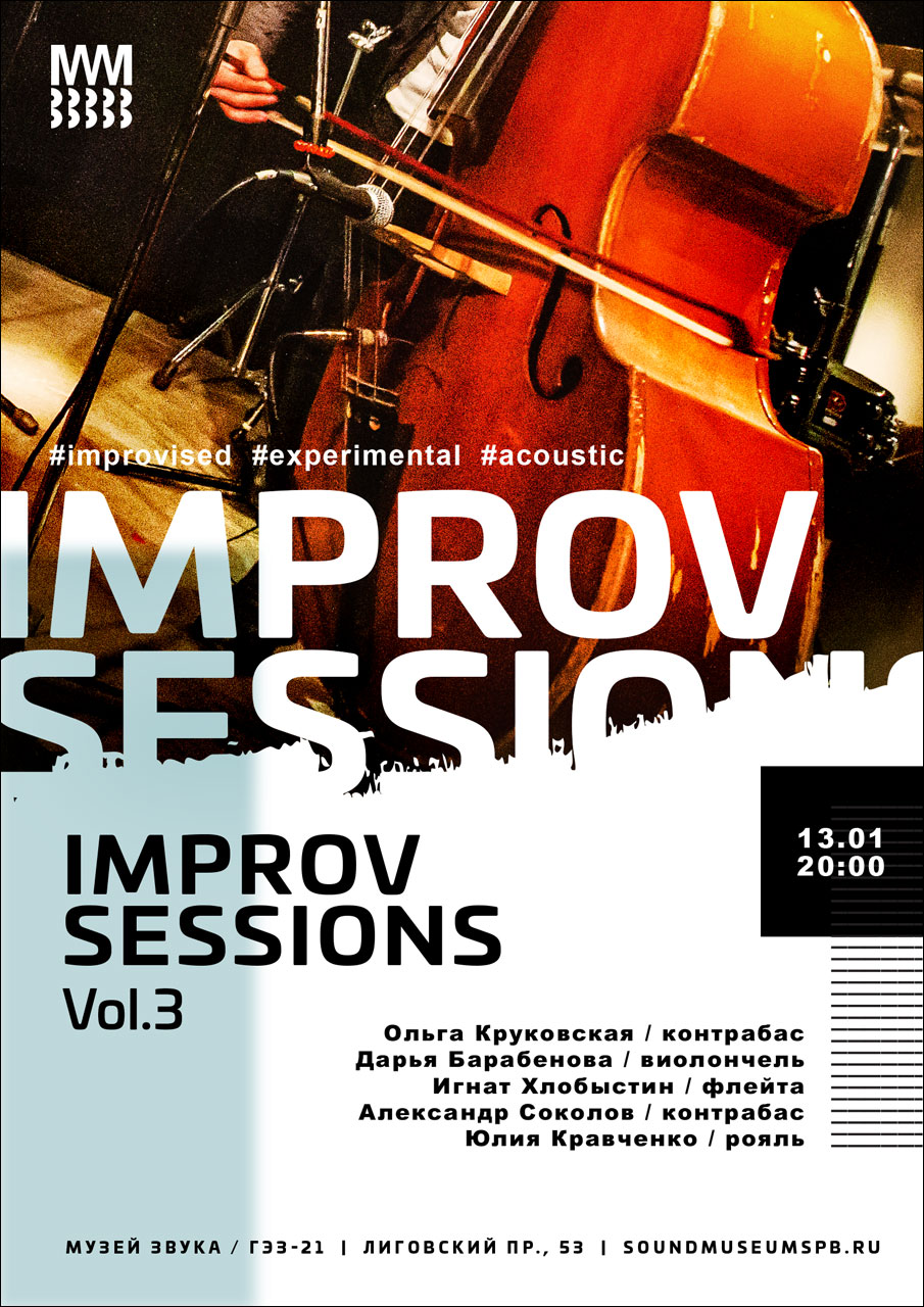 IMPROV SESSIONS Vol.3